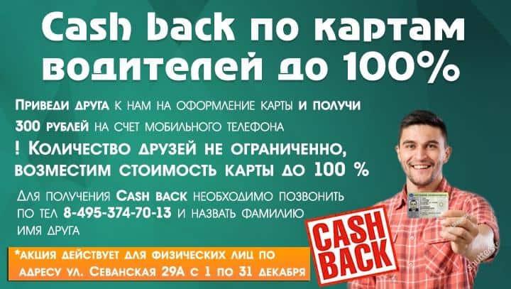 все банки отказывают в кредите а деньги очень нужны где можно взять